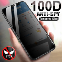 Afbeelding van 100D Anti Spy Tempered Glass For iPhone 12 mini 11 Pro XS Max X XR Privacy Screen protector iPhone 7 8 6 6S Plus SE 2020 Glass